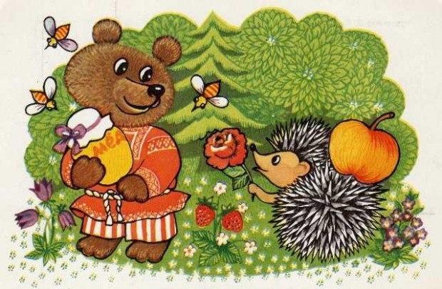 Открытки с медвежонком и ежиком, днем рождения