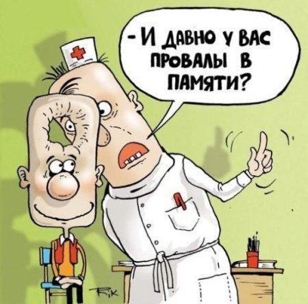 http://www.chitalnya.ru/upload2/784/42996898246929.jpg