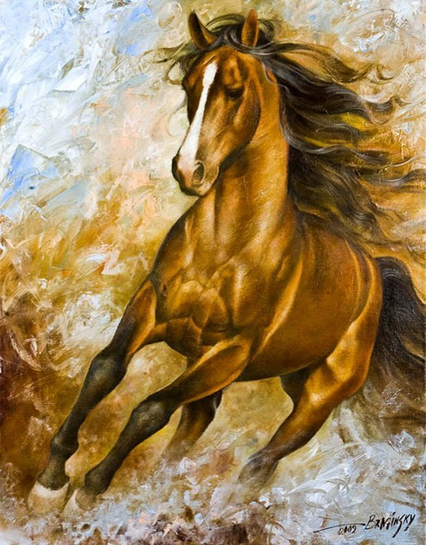 скачать рыжий конь песня