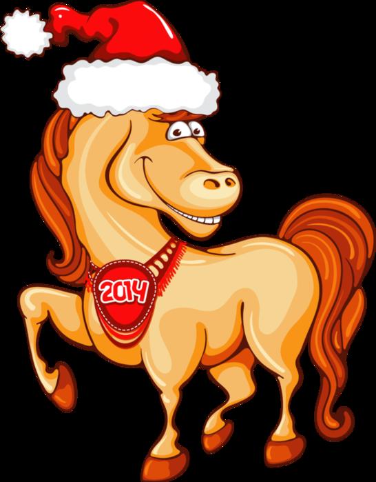 Прикольные картинки к новому году 2014 лошадей, картинки удачной