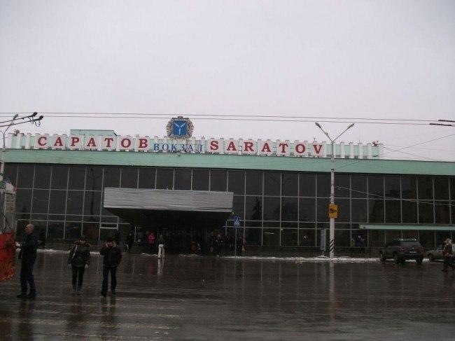 Волгоград в город