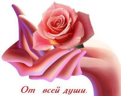 Картинки по запросу картинка цветы любовь