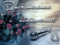http://www.chitalnya.ru/upload2/867/e8373569934810c14dd154b9f8430824.jpg