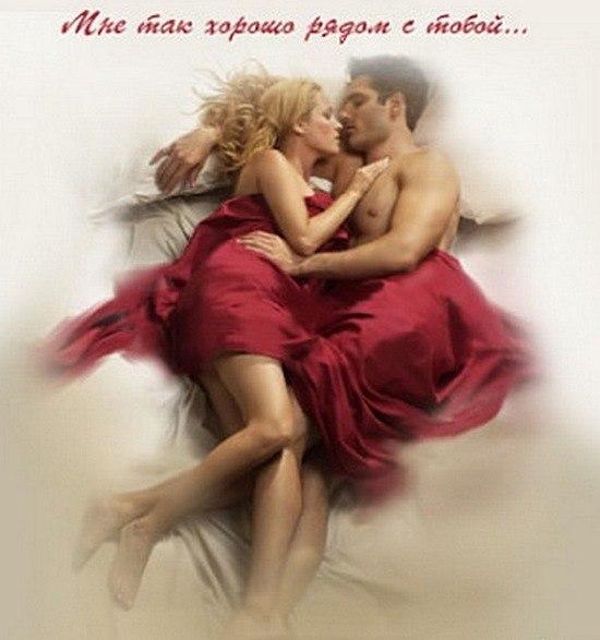 Романтические картинки спокойной ночи 15 фото