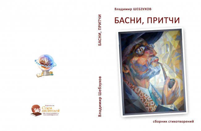 http://www.chitalnya.ru/upload2/914/727e4929271c3f1ef14d544221294b39.jpg