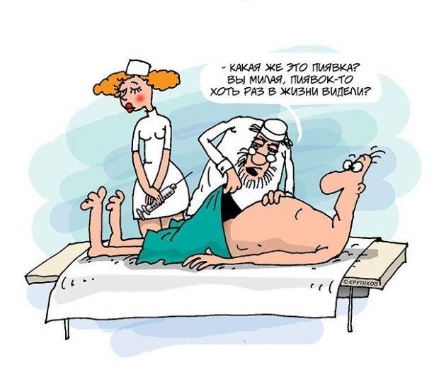 Анекдоты про больницу в картинках