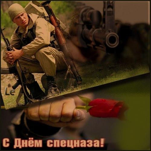 http://www.chitalnya.ru/upload2/936/30e4dcae13904643bcbcf88eef77b691.jpg