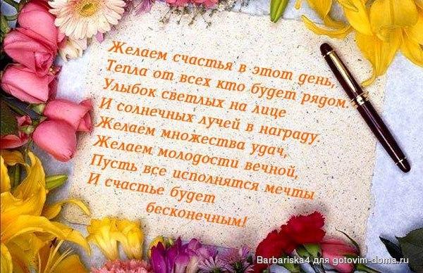 Поздравление с днем победы в стихах короткие для друзей 123