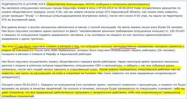 банк восток предоставил фирме ширпотреб кредит