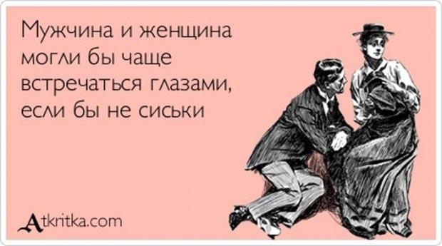 realnie-prostitutki-v-kamensk-uralskiy