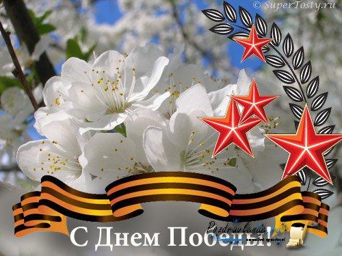 День Победы - Музыка, исполнение - Нина Вереск