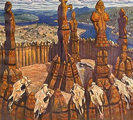 Картинки по запросу Симаргл Дреговичский