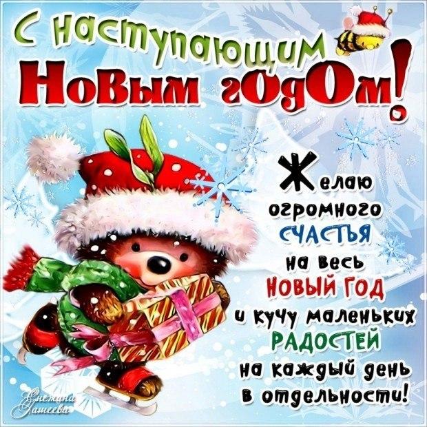 https://www.chitalnya.ru/upload3/104/a9f0a06f09b3d652b513ac8e43445730.jpg