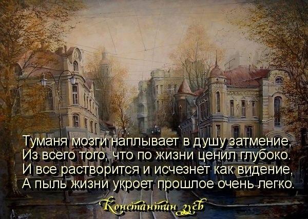ОСЕННИЙ ТУМАН...