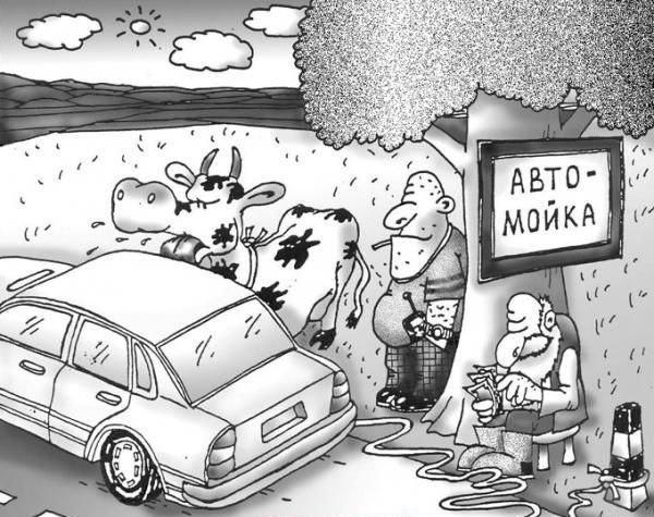 «Папина машина»  Владимир Шебзухов