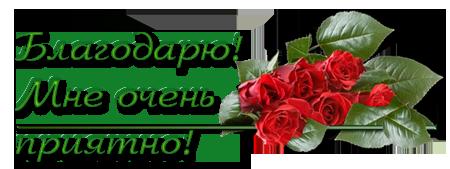 http://www.chitalnya.ru/upload3/111/623addfdaef49874b5dc78eb2c5f676e.png