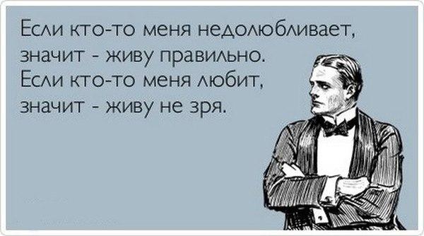 """""""Терпеть-ненавижу"""""""