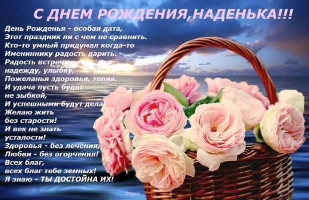 Поздравления тете с Днем Рождения