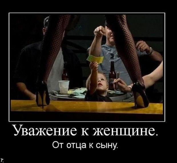 КАБАЦКАЯ ГРУСТЬ. ( горькая песня.. )