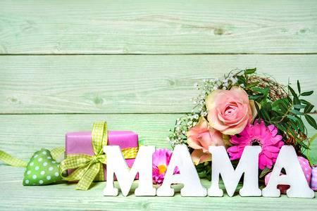 """Классный час ко Дню матери """"Всё о маме и всё для мамы!"""""""