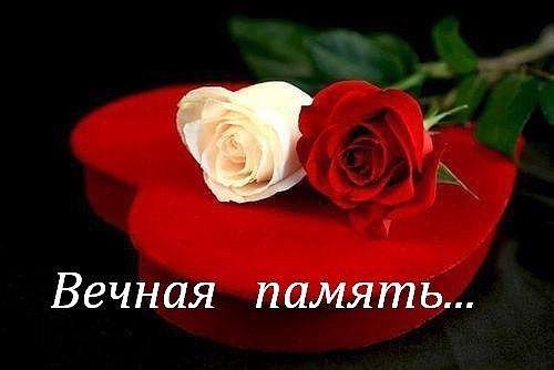 http://www.chitalnya.ru/upload3/141/0a9ba67fcdc0171cc64e60c83011fbea.jpg