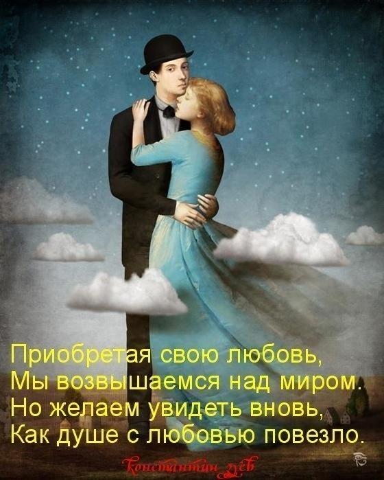 ЛИСТЬЯ - БАБОЧКИ ОСЕННИЕ...   шансон