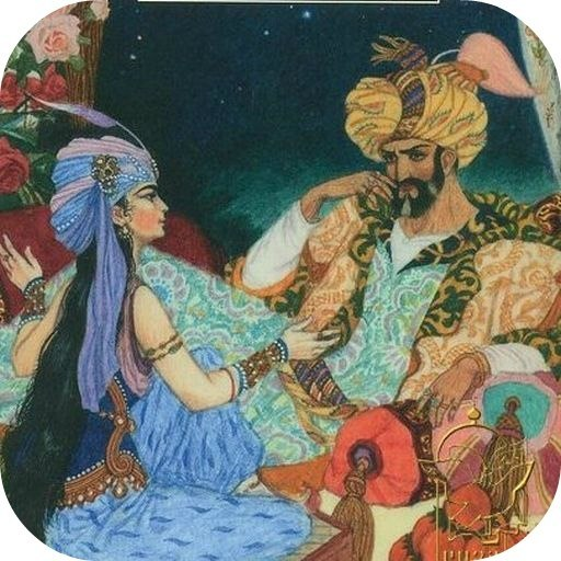 предыдущих султан шахриар картинки шашлыки, купание