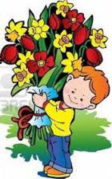 Добрый день, картинки мальчик с цветами нарисованный