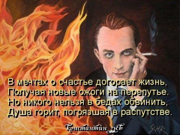 МАРТ ПОКИДАЮТ АФОРИЗМЫ...