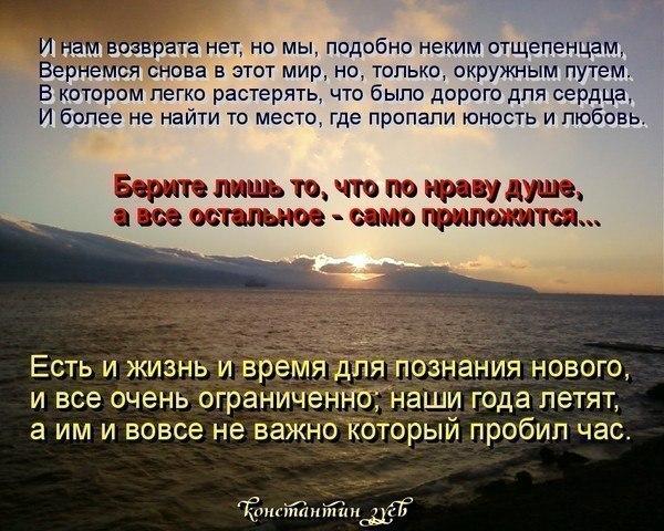 ОБЫДЕННОСТЬ В АФОРИЗМАХ...