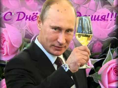 Сестренка спокойной, открытка с днем рождения женщине от президента
