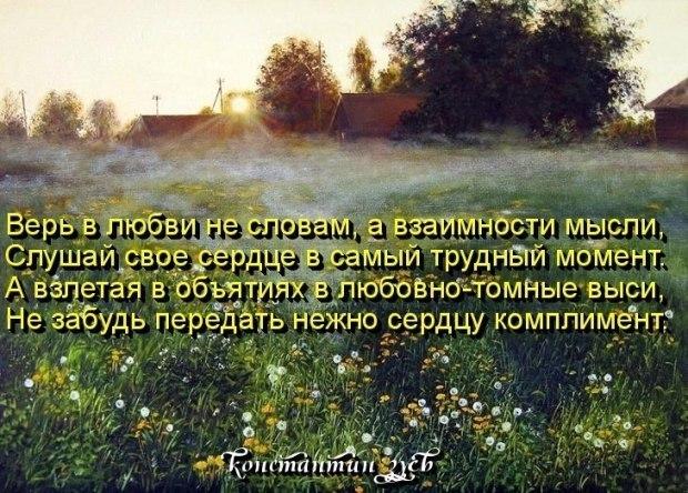 ГОРЬКО О ЛЮБВИ...  шансон