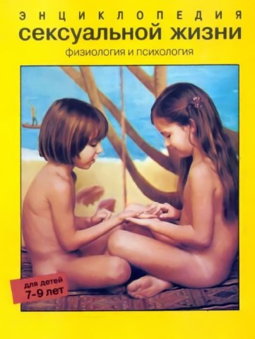 kniga-onlayn-seksualnaya-zhizn-katrin-m