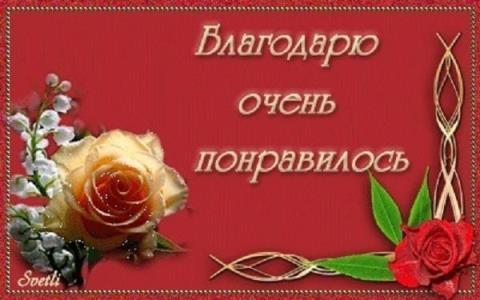 https://www.chitalnya.ru/upload3/181/e8f70b3dfed9624c6ddc960f5d8bc862.jpg