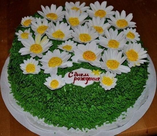 открытка с ромашками с днем рождения наташа праздничном столе должны