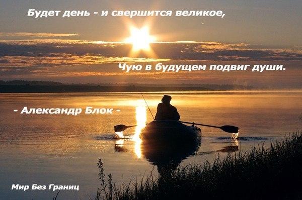 ДО СЛЕЗ РОДНОЕ...