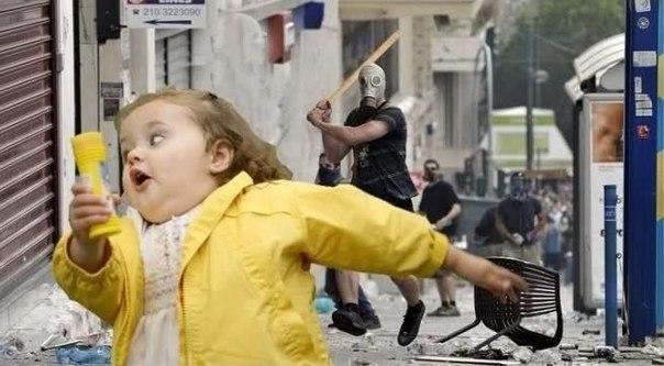 Картинка смешная девочка убегает, поздравление светлане юбилеем