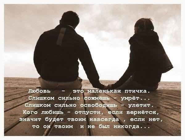 Баста цитаты про любовь