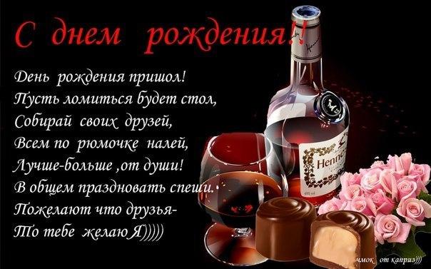 http://www.chitalnya.ru/upload3/225/2f05ad1826068502d9ee9951e3f78622.jpg