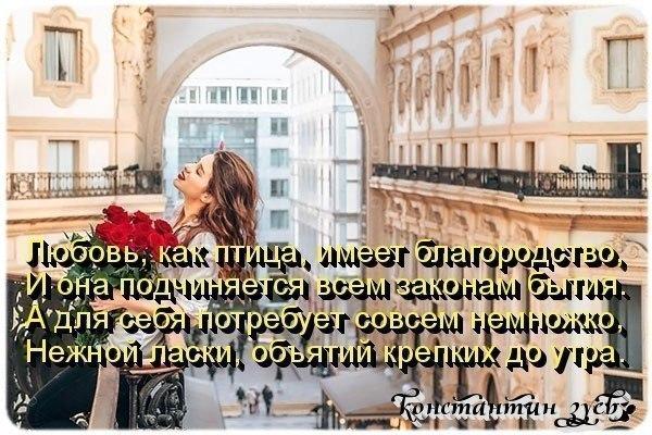 ОНА ВСЕГДА В СЕРДЦАХ ПРИБУДЕТ...