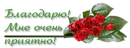http://www.chitalnya.ru/upload3/235/d07a0de0e61a92136e59806500f4b87c.png