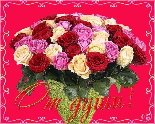Открытки с красивыми розами анимация