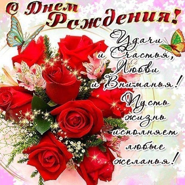С Днем  рождения, Ангелина! 634c0b5e688d8e640898ca7bb1f05cbf