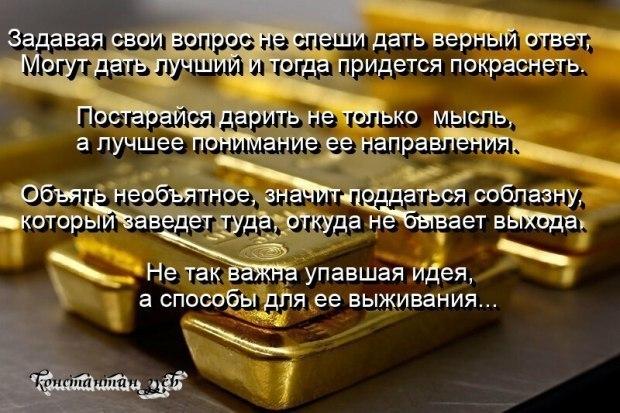 ИЛЛЮЗИЯ ОБМАНА...