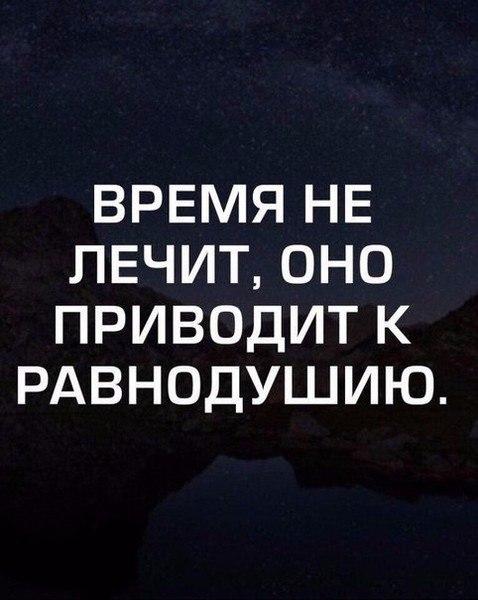 ГОЛОС ТИШИНЫ...