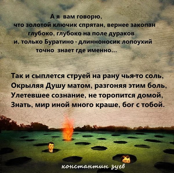 ВОПРОС РЕБРОМ...