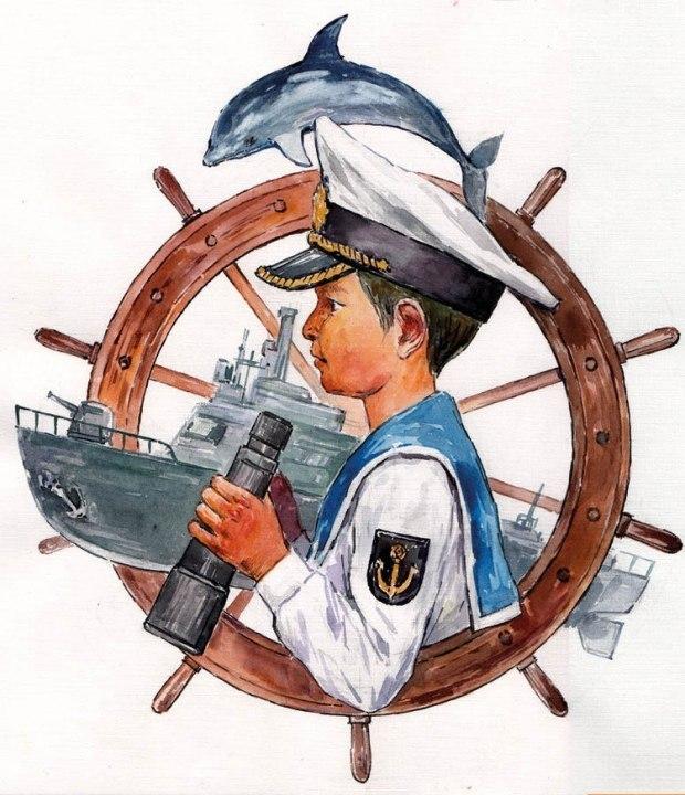 Вип, военные моряки открытки