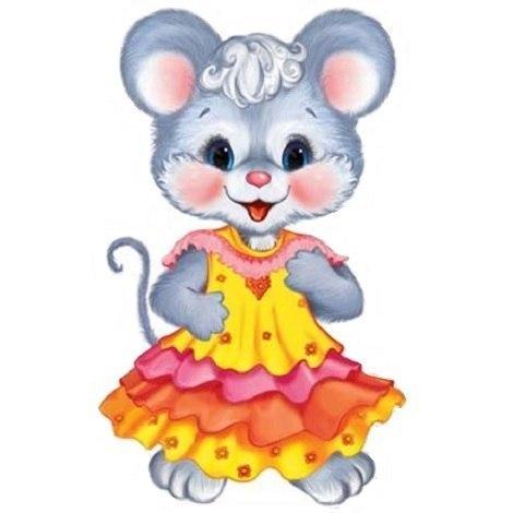 Сказка о мышке, часть 1 ~ Проза (Сказка)