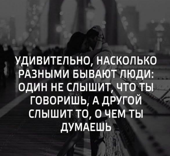 СКАЖИ МНЕ ТИХО, УХОДЯ... романс