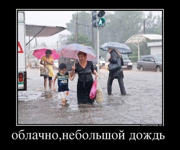 воинов-моряков орден ржачные фото с погодой отправив